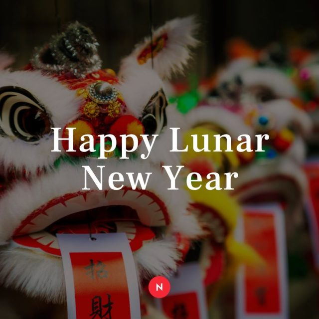 With our office being located in Markham, Lunar New Year is kind of a big deal up here. To all those who celebrate, we wish you a 2021 full of health, happiness and prosperity! 新年快乐! 🍊